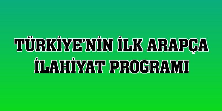 Türkiye'nin ilk Arapça ilahiyat programı