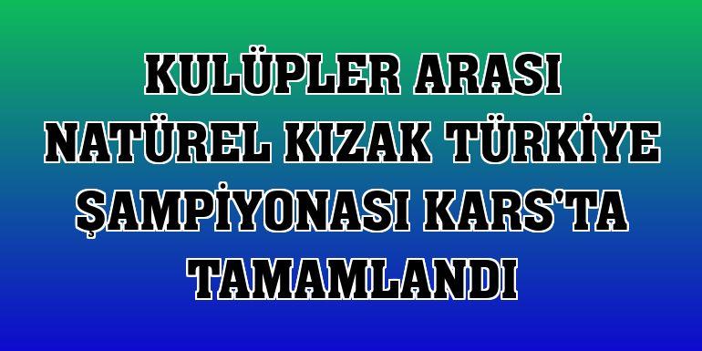 Kulüpler Arası Natürel Kızak Türkiye Şampiyonası Kars'ta tamamlandı