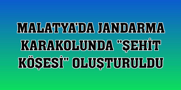 """Malatya'da jandarma karakolunda """"Şehit Köşesi"""" oluşturuldu"""