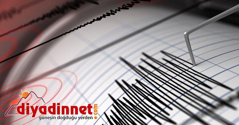 Ağrı'nın Doğubayazıt ilçesinde 4 büyüklüğünde deprem1